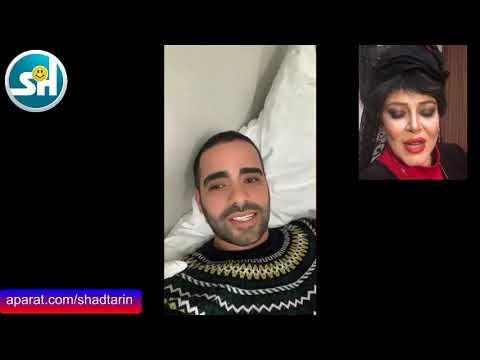 افشاگری ساشا سبحانی از زندگی تاریک بهاره رهنما / Sasha Sobhani Bahareh Rahnama
