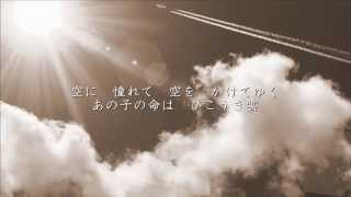 ひこうき雲-荒井由実松任谷由実