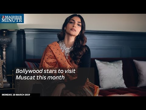 Bollywood stars to visit Muscat this month