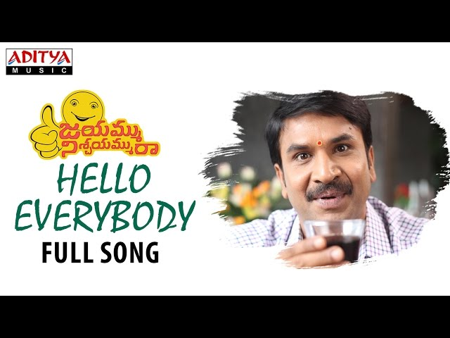 Hello Everybody Full Video Song | Jayammu Nischayammura Songs | Srinivas Reddy