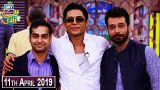 Salam Zindagi With Faysal Qureshi - Brandon Howard  Hamza Ayoob - 11th April 2019