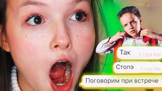 ПРИЗНАЛАСЬ В Любви ЕГОРКЕ ШИПУ | Пранк ДИКТОВКОЙ