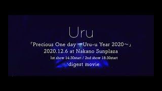 2020.12.6 Uru Live「Precious One day ~Uru-u Year 2020~」DIGEST <For J-LODlive>