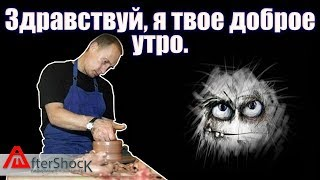 Путин уходи! Нефть уходи, газ уходи! Quo vadis? | Aftershock.news
