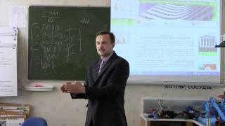 Информационные технологии в педагогической практике