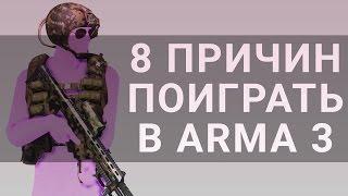 Arma 3 моды dss the mod скачать