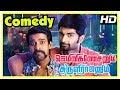 Gemini Ganeshanum Suruli Raajanum Comedy Scenes | Atharvaa | Soori | Pranitha | Aishwarya