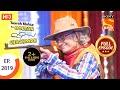 Taarak Mehta Ka Ooltah Chashmah - Ep 2819 - Full Episode - 16th September, 2019