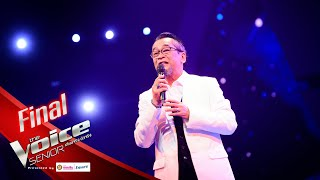 อาบอยด์ - Just The Way You Are - Final - The Voice Senior Thailand - 30 Mar 2020