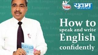 How to speak and write English confidently | Man Singh Shekhawat | Yuwam
