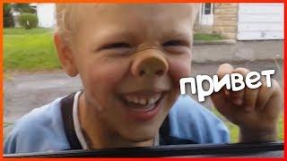 Очень смешные дети! Приколы с детьми! Видео для детей!