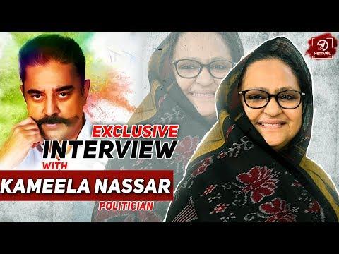 Exclusive Interview  Kameela Nassar ..