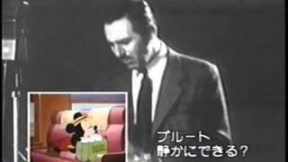 WaltDisney秘蔵映像