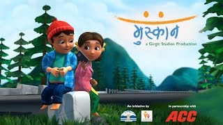 Muskaan | Animation Short Film on Gender Equality and Female Foeticide