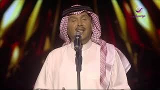 محمد عبده   محتاج لها   أبها 2019 تحميل MP3