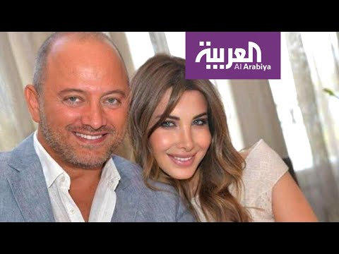 العرب اليوم - ماذا يعني اتهام زوج نانسي عجرم بالقتل العمد؟