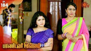 Pandavar Illam - Episode 184 | 29th February 2020 | Sun TV Serial | Tamil Serial