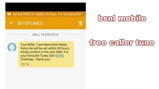 how to activated bsnl mobile free caller tune