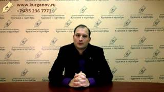 Зачем нужен адвокат по 228 УК РФ. Особенности квалификации данного вида преступлений.