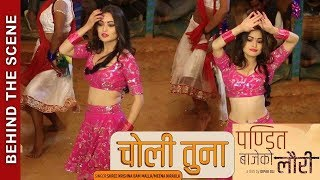 "Choli Tuna Song  Behind the Scene - "" Pandit Bajeko Lauri"" 