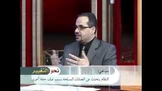 شهادة أحد أفراد القوات الخاصة على مجزرة حماة ج3