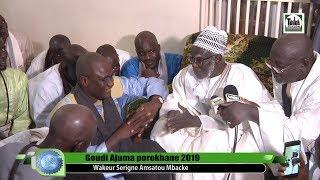 Porokhane 2019 Adiya Wa Euhlou Khassida S. Amsatou au khalif Général des Mourides
