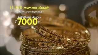 NAC Jewellers -  Bangle Mela 2