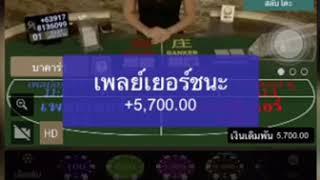 Play for free, SA GAMING gives 20,000 baht free credit, 100% bonus -UFADNA:
