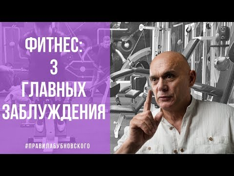 Ćwiczenia mięśni piersiowych wideo dla kobiet