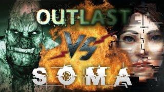 Рэп Баттл - Outlast vs. SOMA