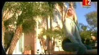 Basseh Basseh Music Video