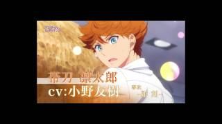 Picture of a TV show: Magic-Kyun Renaissance
