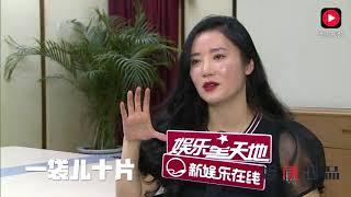 中戏96明星班:袁泉太胖!章子怡不是班花!八大金钗最美的是她?