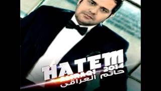 تحميل و مشاهدة Hatem Aliraqi ... Ya Habibi Khalohom   حاتم العراقي ... يا حبيبي خلهم MP3