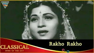 Classical Song Of The Day 232 | Rakho Rakho | Rani Rupmati