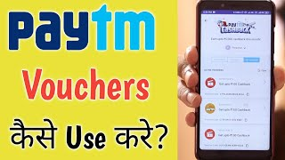 new offer paytm - TH-Clip