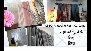 Tips for Choosing Right Curtains | My Curtains Collection  | सही पर्दे चुनने के लिए टिप्स