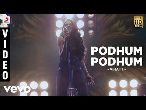 Podhum Podhum  Naresh Iyer, Andrea