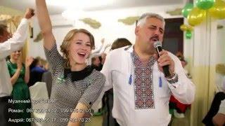 Музиканти Івано-Франківськ. Гурт ВІВАТ