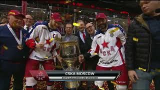 Андронов и Попов поднимают Кубок Гагарина над головой!