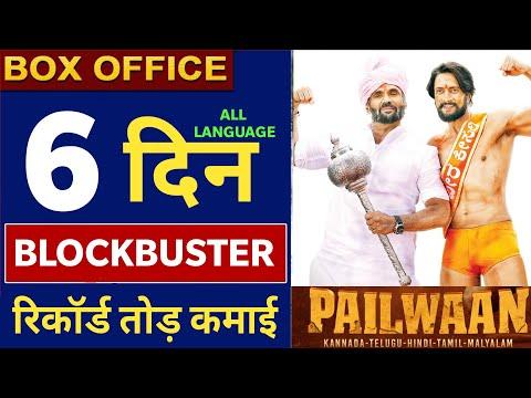 Pailwaan Box Office Collection Day 6, Pailwan 6th Day Collection, Kichcha Sudeep, Suniel Shetty