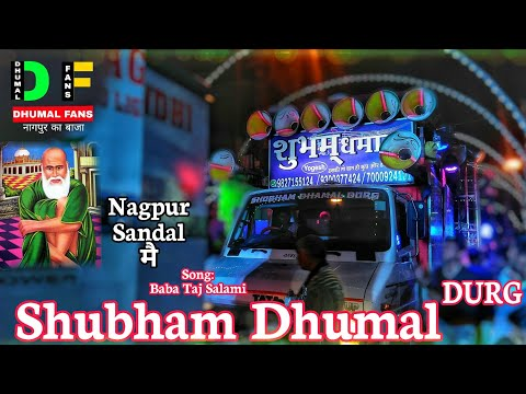 Download Shubham Dhumal Group Durg Nagpur Sandal Me 2018