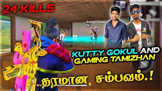 😱Kutty Gokul & Gaming Tamizhan😍| Free Fire Squad Ranked Match | Free Fire 24 Kills Tamil