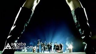 다이나믹듀오(Dynamic Duo) - Solo (Feat. Alex) M/V