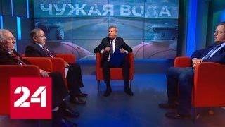 Вода для Крыма: катастрофы не будет - Россия 24