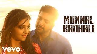 Munnal Kadhali - Audio Song - Miruthan