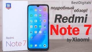 Обзор Redmi Note 7. Хорош, но косяки ЕСТЬ! Разбираемся!