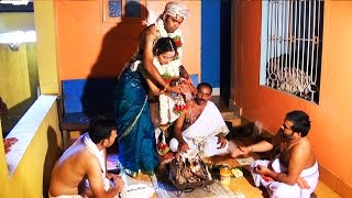 Fire ceremony of Vedic Wedding - Kannada Brahmin Marriage rituals