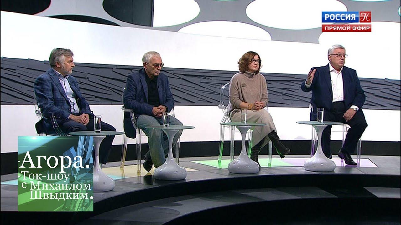 Агора. 30 лет со дня падения Берлинской стены