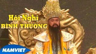 Tiểu Phẩm Hài Hội Nghị Bình Thường (Chí Tài, Nhật Cường,Trường Giang) - LiveShow Nàng Tiên Ngổ Ngáo